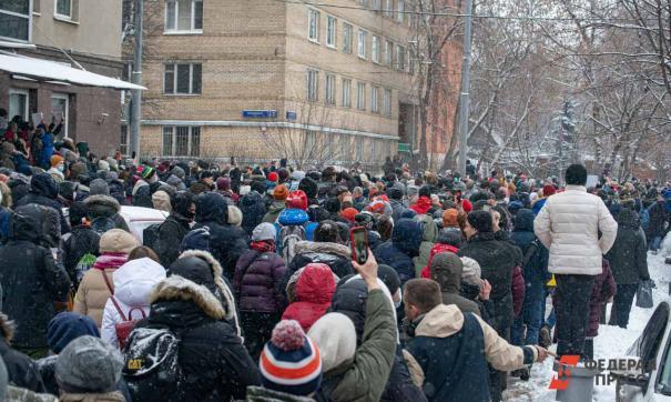 Несанкционированный протест