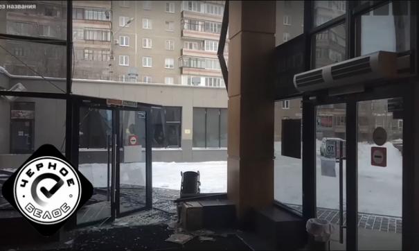 ТЦ Тройка в Магнитогорске