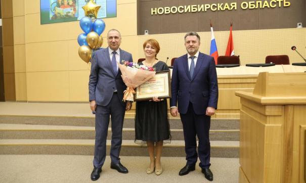 Газету создавал Виталий Петрович Муха, тогда председатель областного Совета народных депутатов