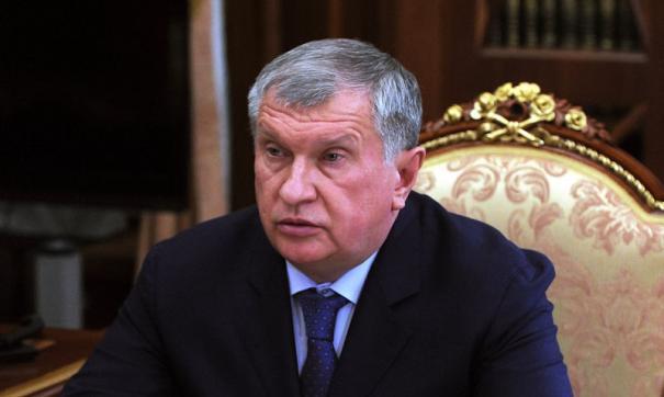 Игорь Сечин рассказал о результатах работы «Роснефти» в 2020 году