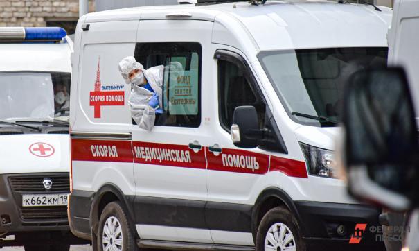 Свердловские власти назвали причины снижения заболеваемости COVID