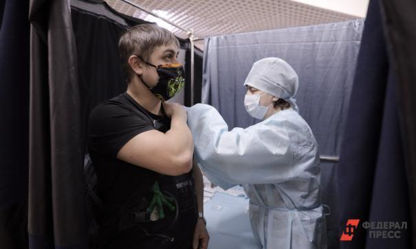 Три торговых центра Екатеринбурга присоединились к вакцинации от COVID