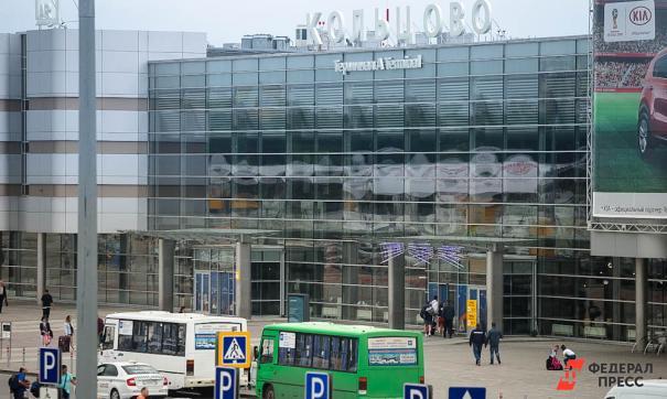Правительство РФ поддержит региональные авиаперевозки из Екатеринбурга
