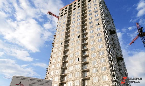 Экс-мэр Екатеринбурга выступил против отмены льготной ипотеки
