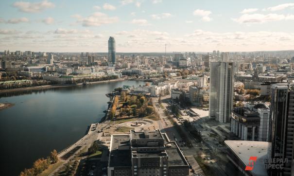 Универсиада не поможет Екатеринбургу стать федеральной территорией
