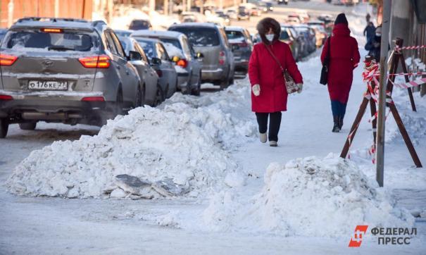 За два века в Екатеринбурге потеплело на три градуса
