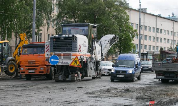 Администрация Екатеринбурга заплатит 266 миллионов за ремонт дорог