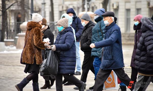 Для свердловских пенсионеров могут снять ограничения