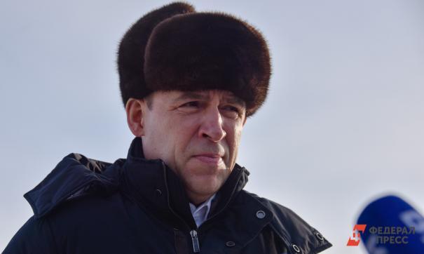 Губернатор Свердловской области обогнал в рейтинге глав регионов УрФО
