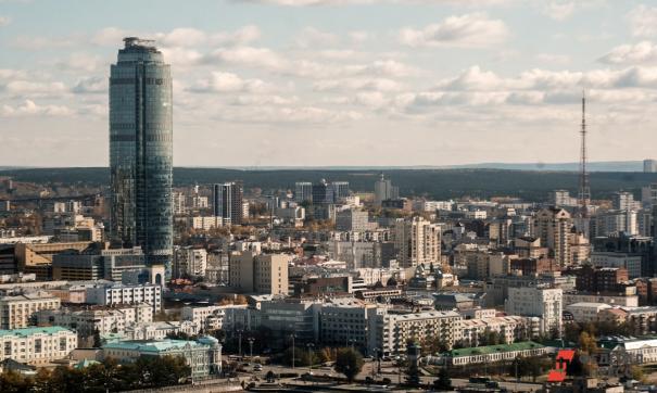 Екатеринбург станет крупнейшей агломерацией Свердловской области