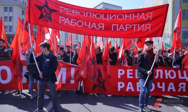 Свердловским коммунистам запретили выходить на митинг