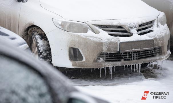 Россиянам рассказали, как завести замерзшую машину после холодной ночи