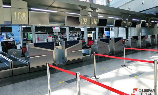 Предъявивших паспорта СССР пассажиров не пустили в самолет во Внуково