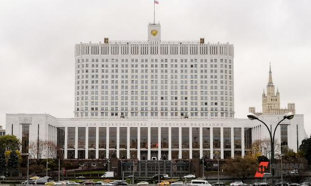 Кабмин РФ ввел экономические санкции в отношении украинских компаний