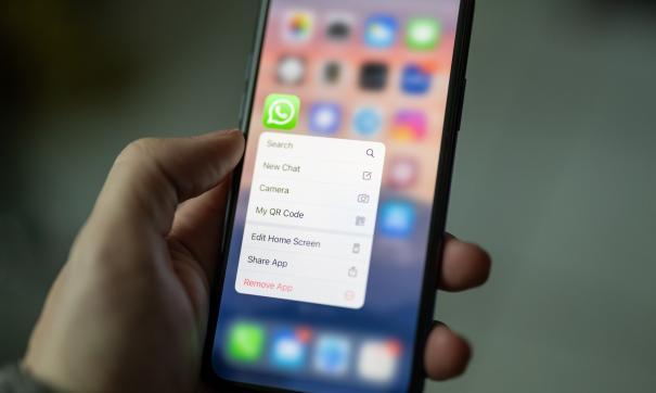 Команда WhatsApp работает над устранением одного из главных недостатков мессенджера