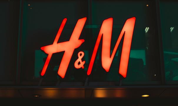 Российское подразделение H&M ответило на сообщение о заведенном таможней деле