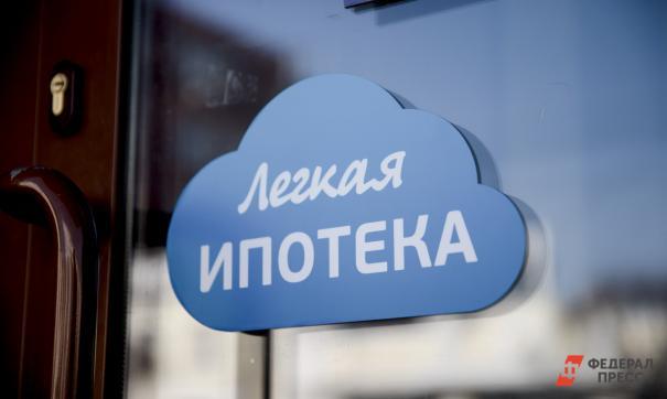 На Южном Урале зарегистрировано 4432 договоров по ипотеке