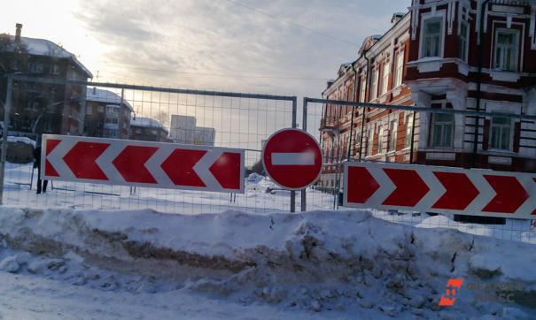 Дороги были закрыты в 11 муниципалитетах Челябинской области