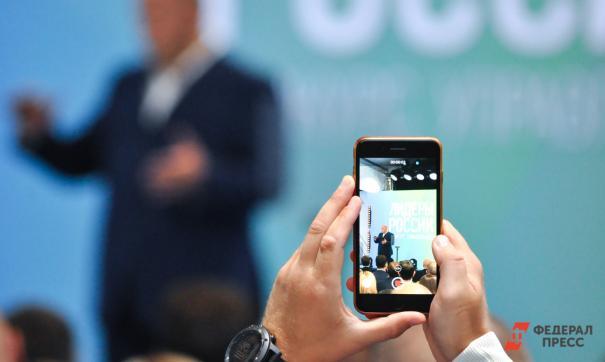 Пользователям объяснили, как получить архив действий на смартфоне