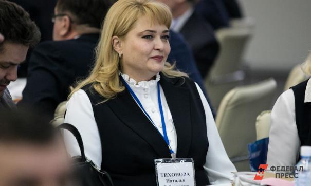 Члены КПРФ обратились в прокуратуру с жалобой на мэра Тихонову