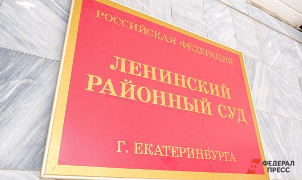 Оппозиционеры не согласны с решением суда