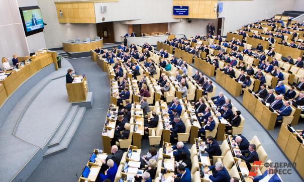 В Госдуме представлены 7 депутатов от свердловской ячейки «ЕР»