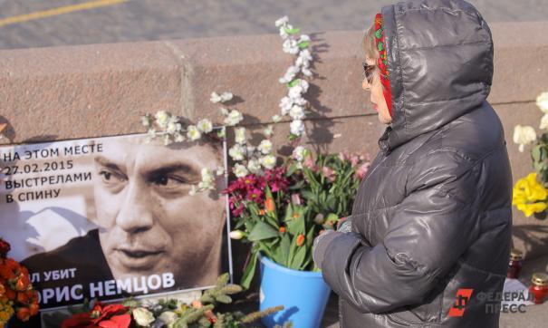 В память о Немцове в центре Екатеринбурга пройдет другая акция