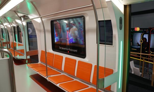 Новый вагон в метро