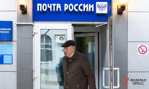 Сотрудников «Почты России» можно обязать оказывать медицинскую помощь гражданам