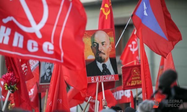 Несмотря на серьезные морозы, в День защитника Отечества региональные отделения КПРФ провели акции