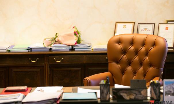 пустое кресло министра
