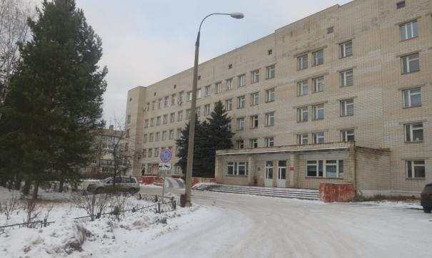 Центральную районную больницу в Балахне должны привести в современный вид к 2025 году