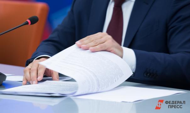 Кресло ушедшего Сергея Наумова займет нынешний глава Питерского района Сергей Егоров