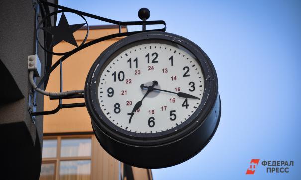 Инициативная группа жителей Кировской области предлагает вернуть региону фактическое время
