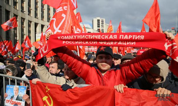 Причиной стало размещение поста о проведении акции КПРФ