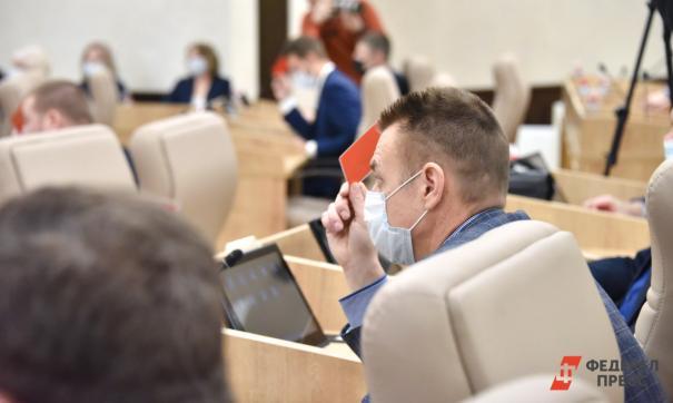 Депутат Саратовской областной думы выдвинул инициативу вернуть расстрел для тех, кого уличили в коррупции