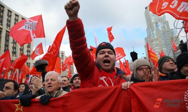 Представители КПРФ планировали провести в городе митинг 21 февраля