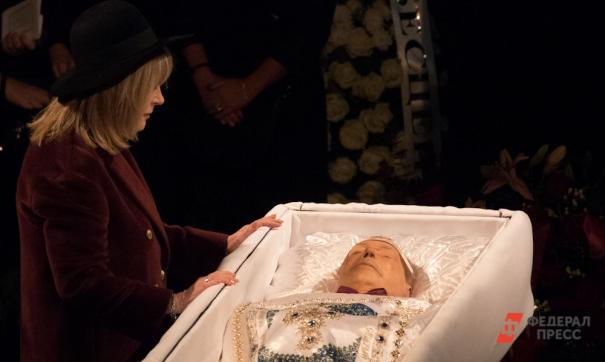 Пугачева у гроба