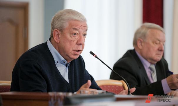 На семидесятилетие Александр Левин получил знак отличия