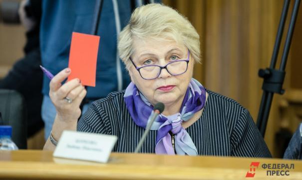 Любовь Боркова станет двадцатым членом фракции
