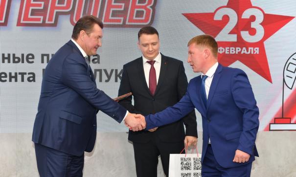 Состоялось торжественное собрание работников организаций Группы «ЛУКОЙЛ» в Пермском крае