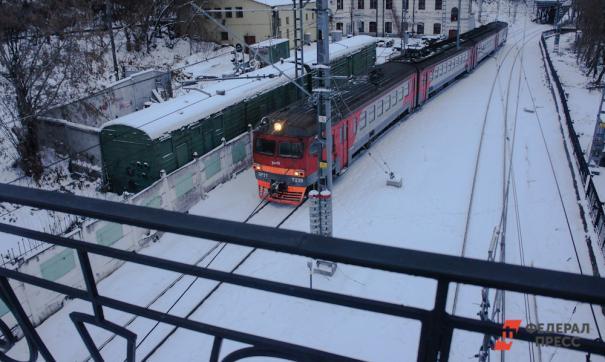 Движение электропоездов в центре города было прекращено год назад