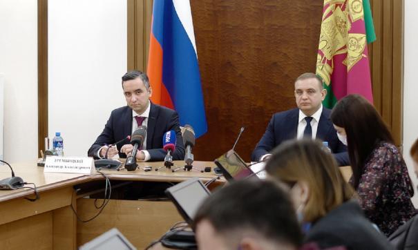 Заседание в администрации Краснодарского края