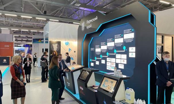 Спецсредства компания презентовала на выставке в Москве