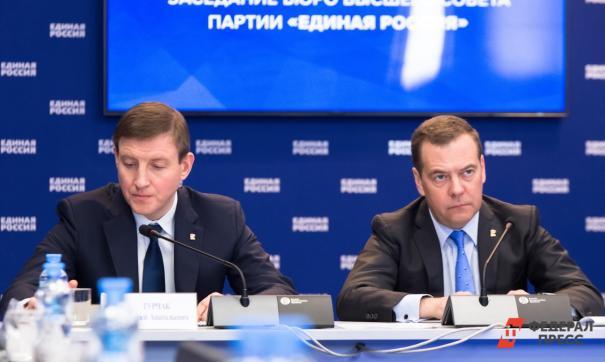 Кандидатов на праймериз «Единой России» будут выбирать все желающие