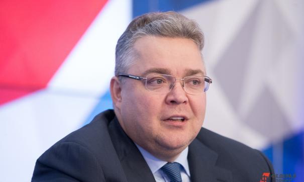 Владимров