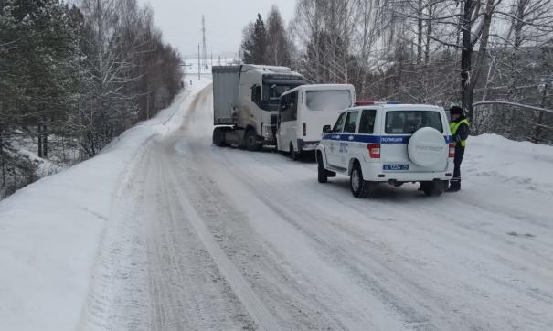 Авария произошла на Южном Урале утром 1 марта