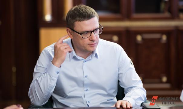 Алексей Текслер находится с рабочей поездкой в Москве