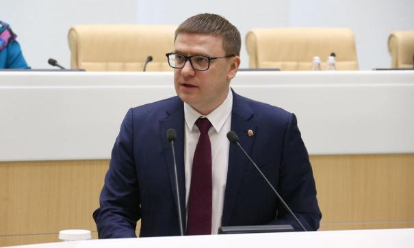Алексей Текслер выступил с докладом о развитии регионов