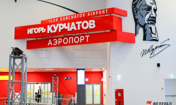 Суд избрал меру пресечения директору челябинского аэропорта Осипову